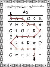 visual processing worksheets | Letter and Shape Mazes Free Sample