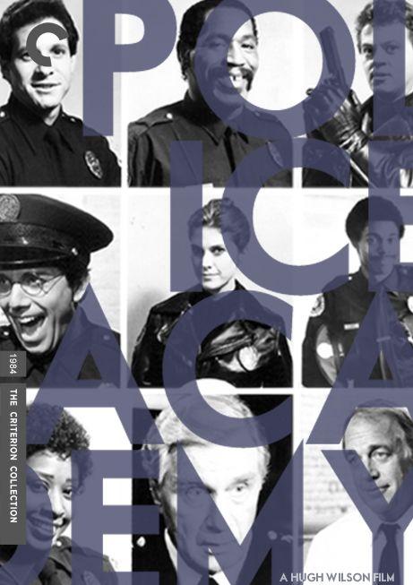 Polizei akademie kelly trump смотреть