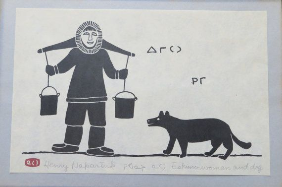 Eskimo Woman And Dog Inuit Print By Henry by InteriorVintage