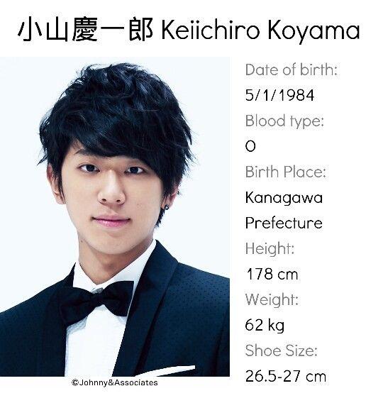 Keiichiro Koyama - NEWS