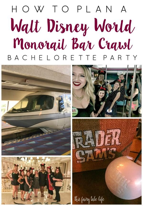 Disney Bachelorette Party Idea: Monorail Bar Crawl at Walt Disney World