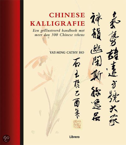 bol.com | Chinese Kalligrafie, Yat-Ming Cathy Ho | Boeken