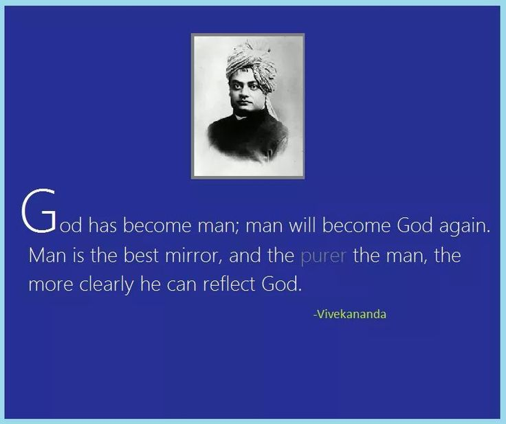 Vivekananda Quotes For Success: 105 Best Swamy Vivekananda Images On Pinterest
