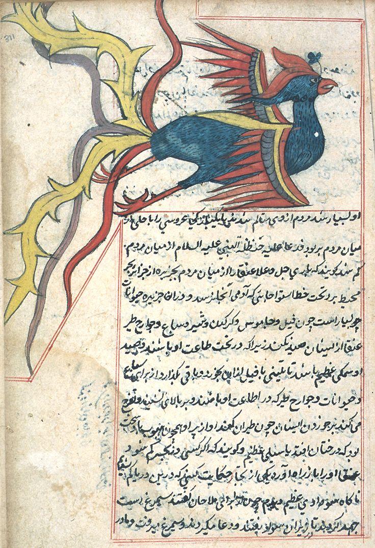 A Phoenix embellishing an Arabic manuscript. #manuscript #illumination