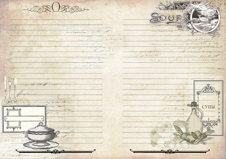 Новый дизайн страниц книги для кулинарных рецептов