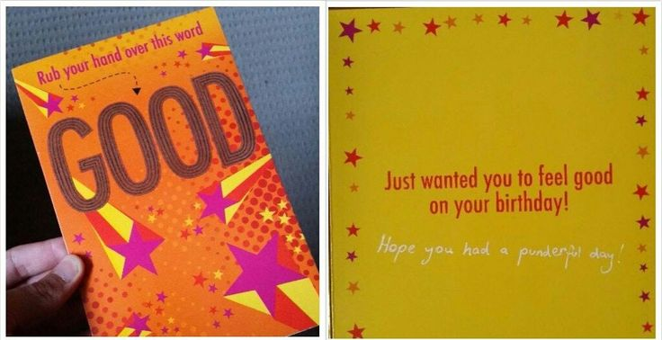 The birthday card my brother got me : puns
