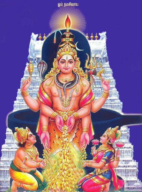 Load Shiva As Swarna Bhairava Blessing Kuberan Devi Lakshmi To Be The God Goddess