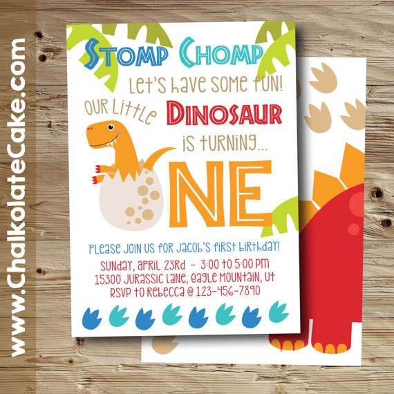 DINOSAUR FIRST BIRTHDAY Invitation Dinosaur Birthday Party Printable by ChalkolateCake