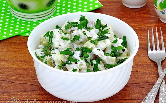 салат максим с грибами