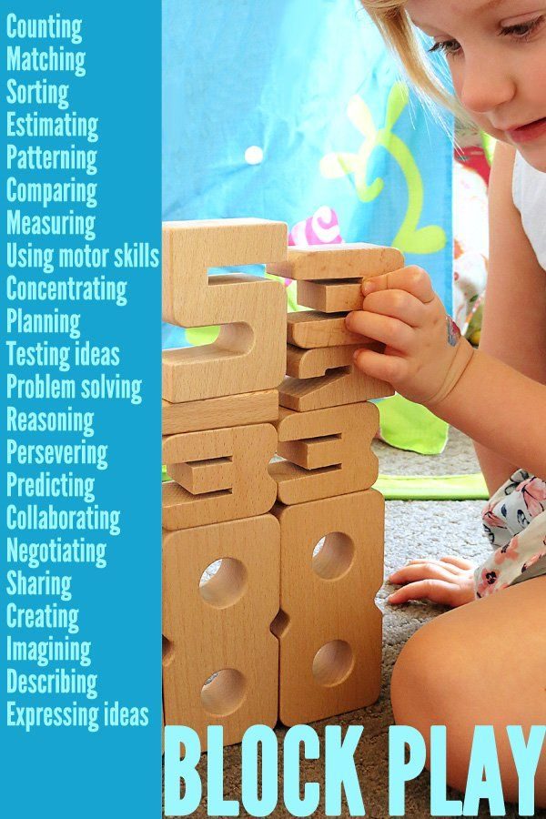 20+ Ways Children Learn Through Block Play. Featuring a unique, new building resource - Sumblox!