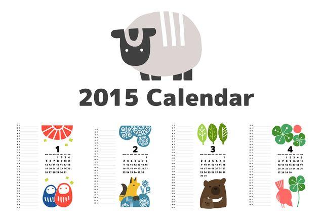 2015カレンダー 壁掛け書き込み型