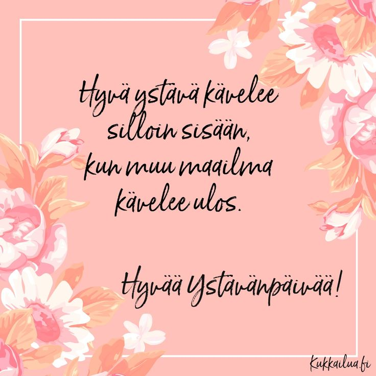 Kukkailua |   Hyvää Ystävänpäivää! #kukkailua #ystävänpäivä