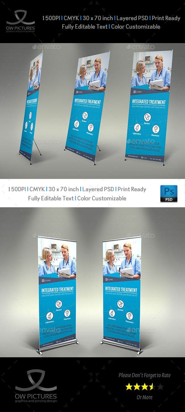 Medical Card Signage Banner Roll Up Template - Signage Print Templates