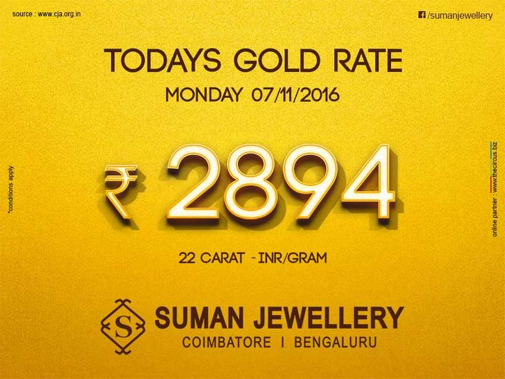 Today's #Gold_rate at Suman jewellery. Stay updated with us to know daily goldrate. #gold #market #jewel #sumanjewellery #coimbatore