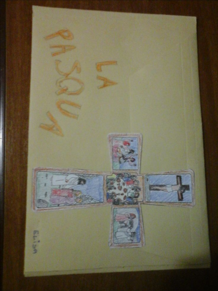 lapbook  in cl 4^