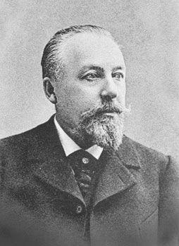 Prince Urusov Sergey Nikolaevich / князь Урусов  Сергей  Николаевич