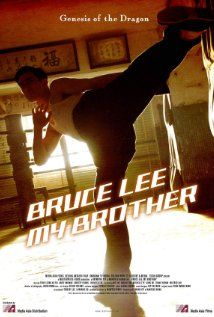 Young Bruce Lee (2010) Poster
