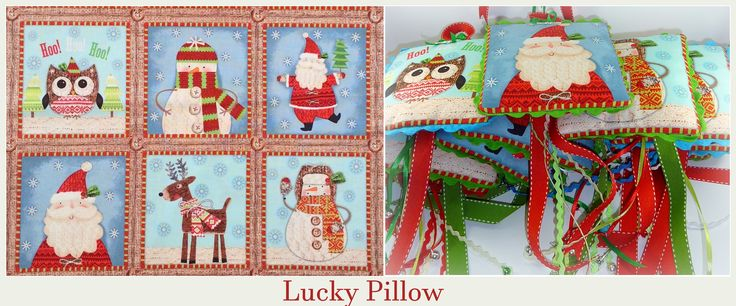 Lucky Pillow, Τυχερά μαξιλαράκια γούρια 2017