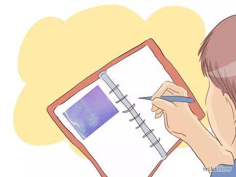 Image intitulée Create a Pregnancy Journal Step 15