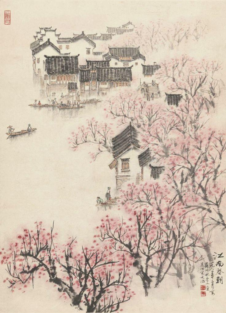 宋文治 - 潮河边人 - 潮河边人博客 #Chinese art