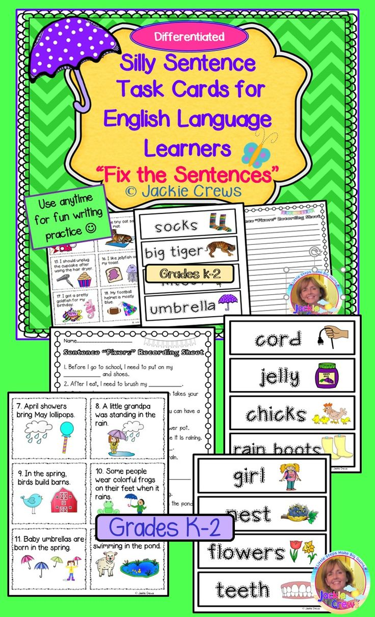 This SILLY SENTENCE product has 18 task cards with simple sentences and 18 word cards with picture support. Great for anytime you want kids to have fun with writing and discussing possible answers to the silly pictures. My BEGINNING ELL students absolutely loved this.The task cards have ridiculous meanings as they are so they must be corrected. Students determine what word or words are incorrect in the task card sentences and write the sentences correctly on recording sheets.