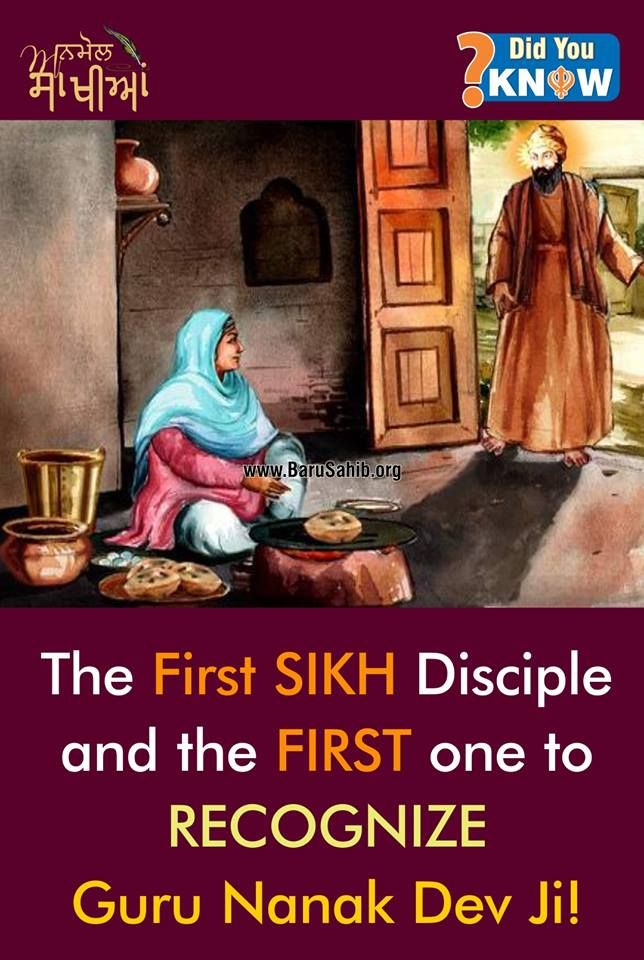 #AnmolSakhiya #DidYouKnow The First SIKH Disciple and the FIRST one to RECOGNIZE Guru Nanak Dev Ji! Bebe Nanaki Share & Spread !