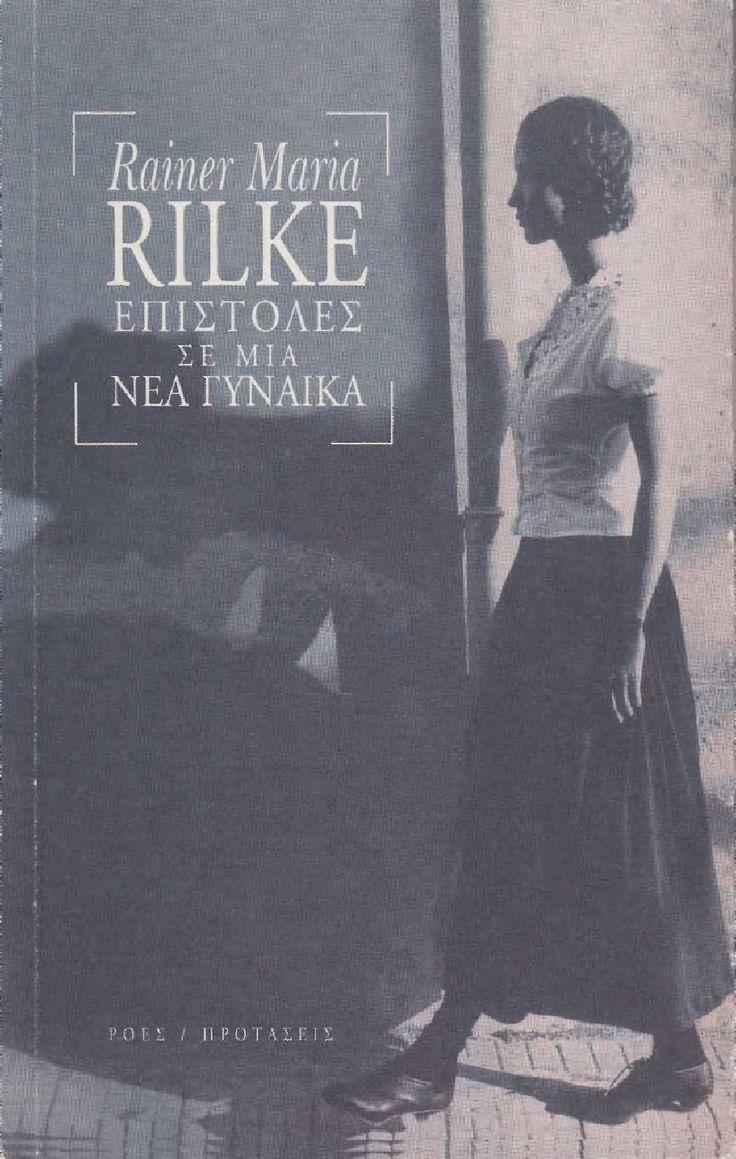Rainer Maria Rilke - Επιστολές σε μια νέα γυναίκα