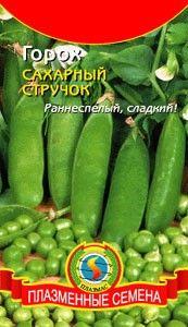 Семена гороха Горох Сахарный стручок 5 г (Плазменные семена)