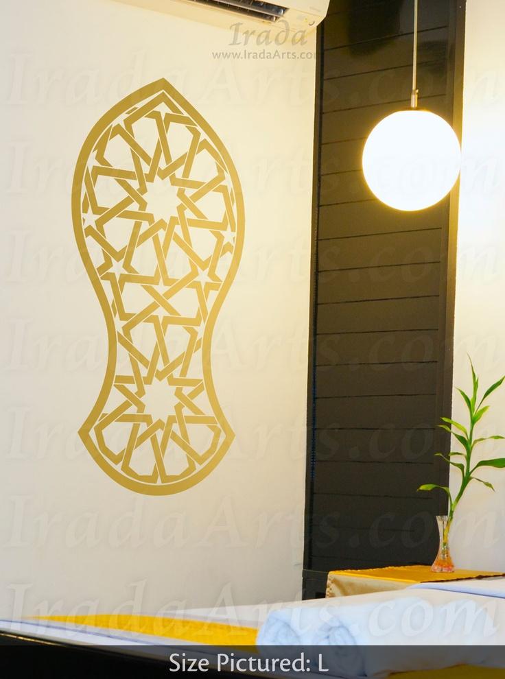 'Sandal by Uns (Geometric)' #Islamic wall #decal from www.IradaArts.com by the artist Ibrahim Batchelder. Starting at $49 #Islam #Art #Sandal #Geometry