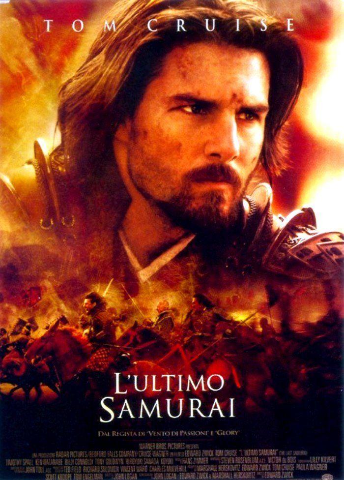 L'ultimo samurai (2003) film completo di genere azione - avventura, in streaming HD gratis in italiano. Guarda online a 1080p e fai download in alta definizione!