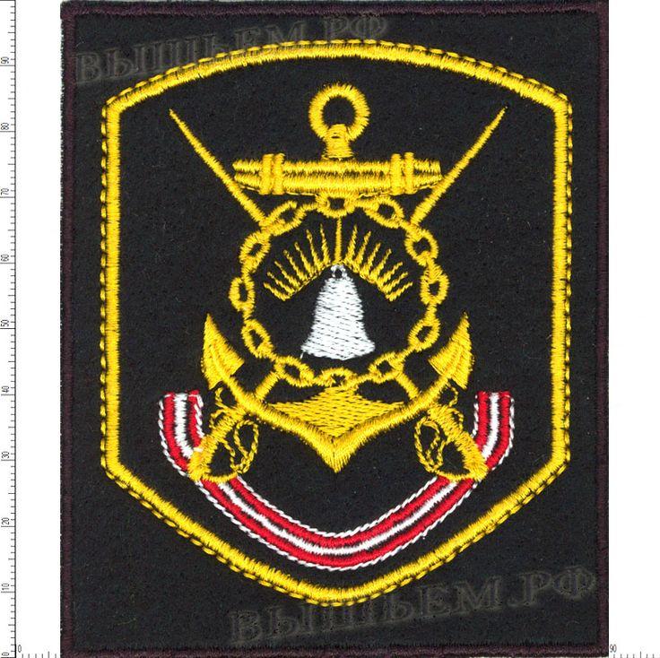 Нашивка  Кольская Флотия по приказу 300