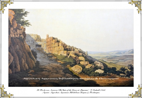 Η Πύλη των Λεόντων (The Gate of the Lions at Mycenae) – Edward Dodwell, 1834.