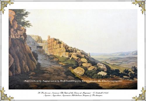 Η Πύλη των Λεόντων (The Gate of the Lions at Mycenae) – Edward Dodwell, 1834.