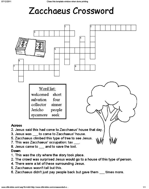 pinterest zacchaeus activities | Song: Zacchaeus was a wee little man Worksheets: Crossword puzzles