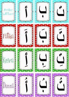 free printable arabic alphabet cards with harakat