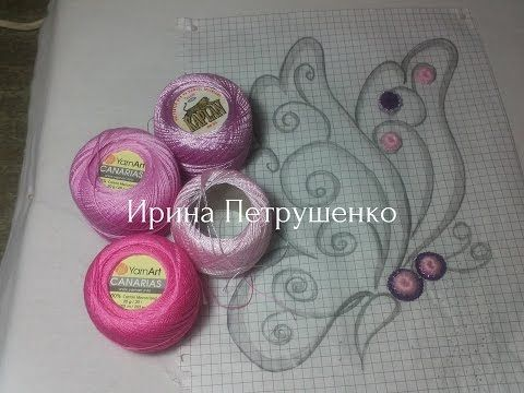 Листик от Анастасии Топал розовый виалет - YouTube
