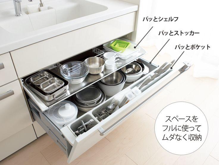 片付けが苦手です!キッチンリフォーム大事典(タイプ別おススメキッチン)|LIXIL(リクシル)のリフォームコンタクト
