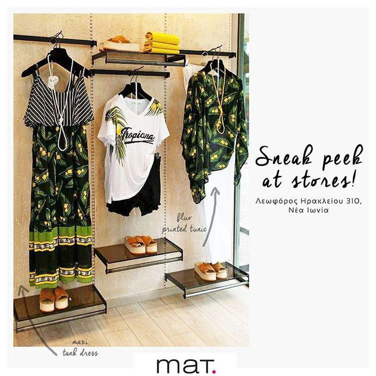 Tα 🌴tropical🍍 #matfashion μοτίβα στο κατάστημα της Νέας Ιωνίας μας έκαναν να αψηφήσουμε τον καιρό και να αρχίσουμε να ονειρευόμαστε παραλίες και καλοκαιρινές διακοπές... ! Εσένα; #mat_neaionia #ss17 #tropical #collection #style #inspiration #plussizefashion
