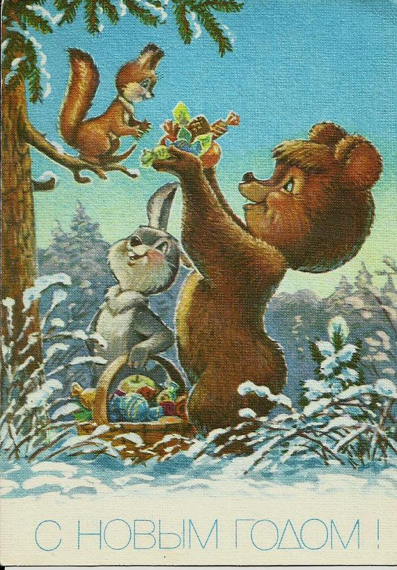 Vintage Russian Postcard - Happy New Year Bear and the rabbit with gifts for squirrel.   by LucyMarket, $3.50