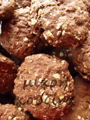 μικρή κουζίνα: Cookies βρώμης χωρίς ζάχαρη με στέβια (γλυκαντικό)