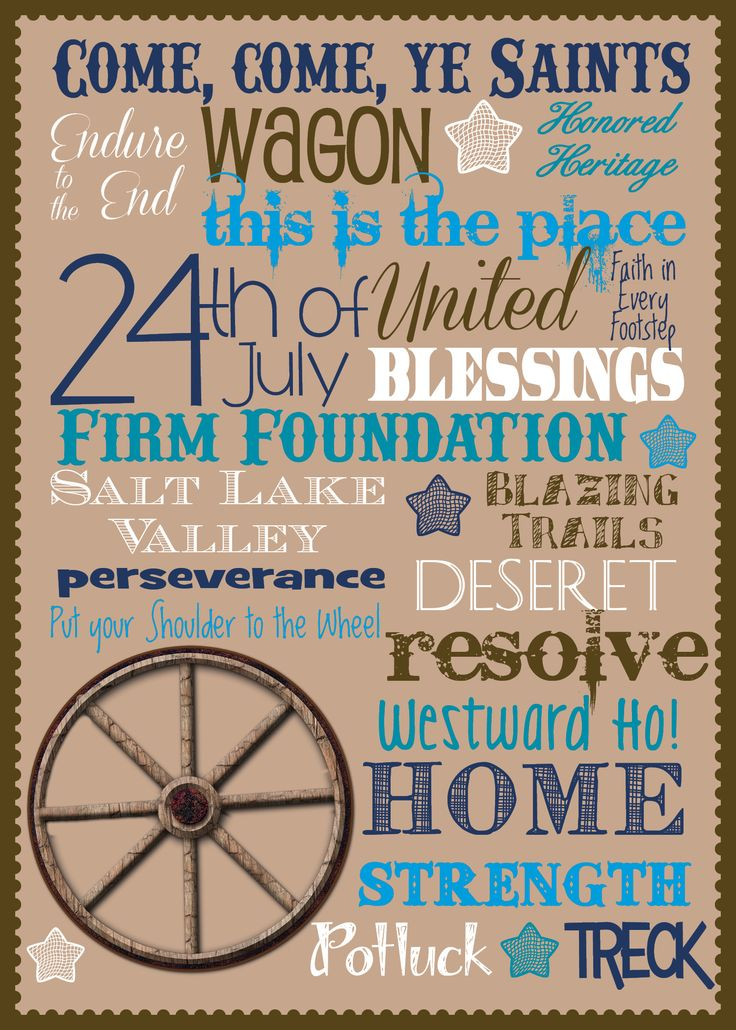 """Utah State Holiday -24th of July """"Pioneer Day"""" 5x7 Printable"""