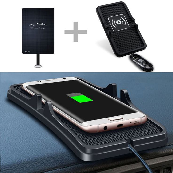 QI Wireless Car Charger For All QI Standard Phones Travel Phone Charger Wireless Charging On Car For iphone/Samsung/htc/huawei //Price: $39.88 & FREE Shipping //     #GAMES