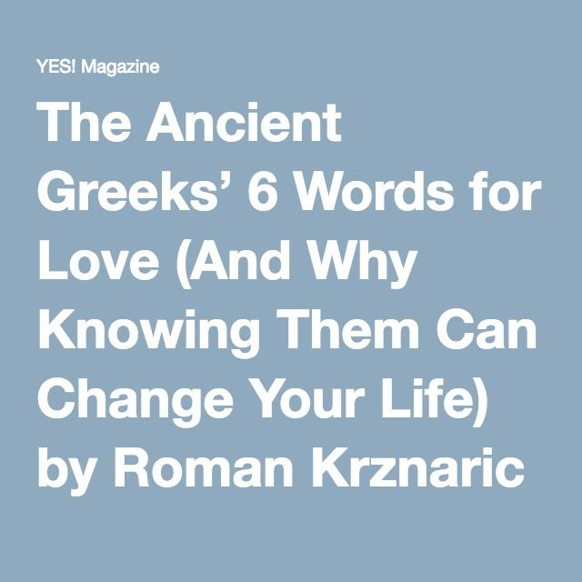 Greek words for love - Wikipedia