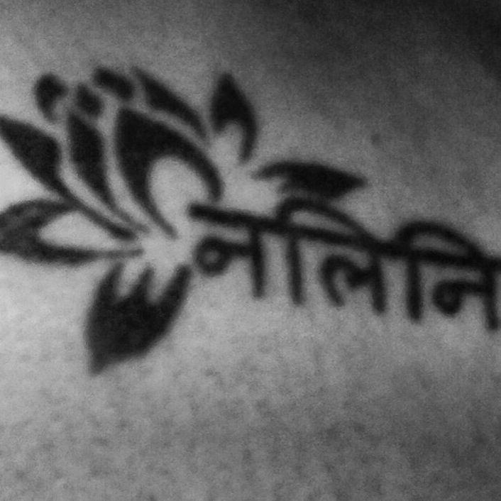 9 My second tattoo - name in Hindi | Tattoos ♥ | Pinterest | Tattoo .jpg