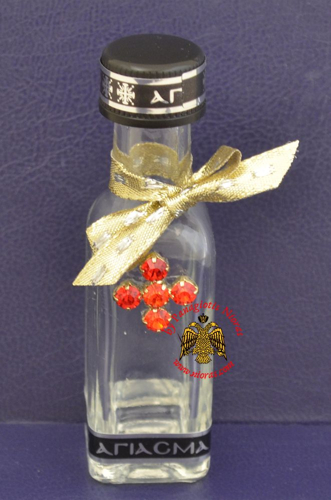 Holy Oil & Water Clear Glass Bottle With Red Strass Cross