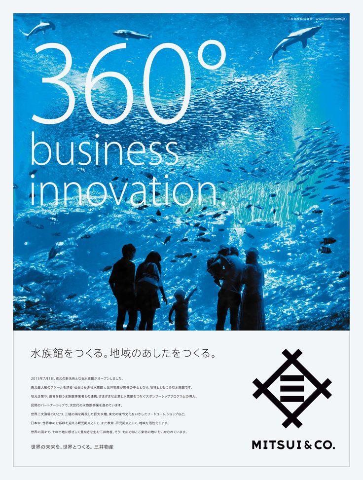 KASHIWA SATO - MITSUI & CO.