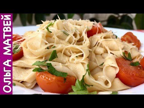 Вкусная Домашняя ЛАЗАНЬЯ + Рецепт Теста | Lasagna Recipe - YouTube