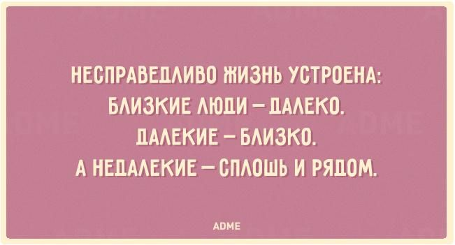 Все гениальное - просто!!! Высокий доход, интересная #работавинтернете для тех, кто может уделить хотя бы 2-3 часа интернету. http://olgareimer.blogspot.ru/