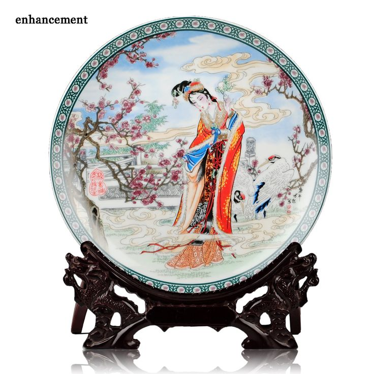 Chinese Ancient Beauty Plate Decor Ceramic Ornamental  Chinese Decoration Dish Plate Wood Base Porcelain Plate Set Wedding Gift