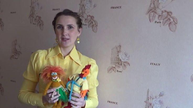 Приглашение на конференцию Натальи Еременко